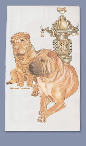 Shar-Pei Kitchen Tea Towel-0